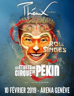 affiche Les Étoiles du Cirque de Pékin présentent 'Le roi des Singes'