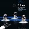 affiche 25 ans de l'Ecole-Atelier Rudra Béjart