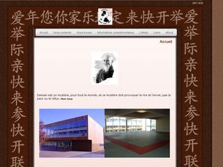 thumb Aikido Club Satigny